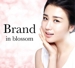 Brand in blossom